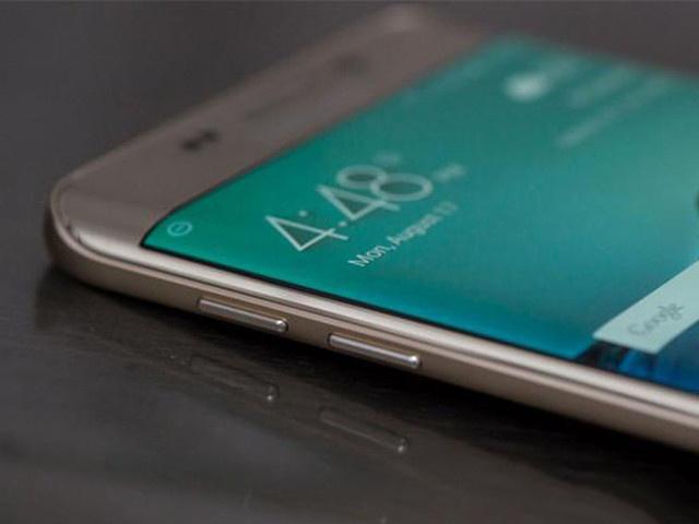 三星或推手机升级计划:让你低价用上S7