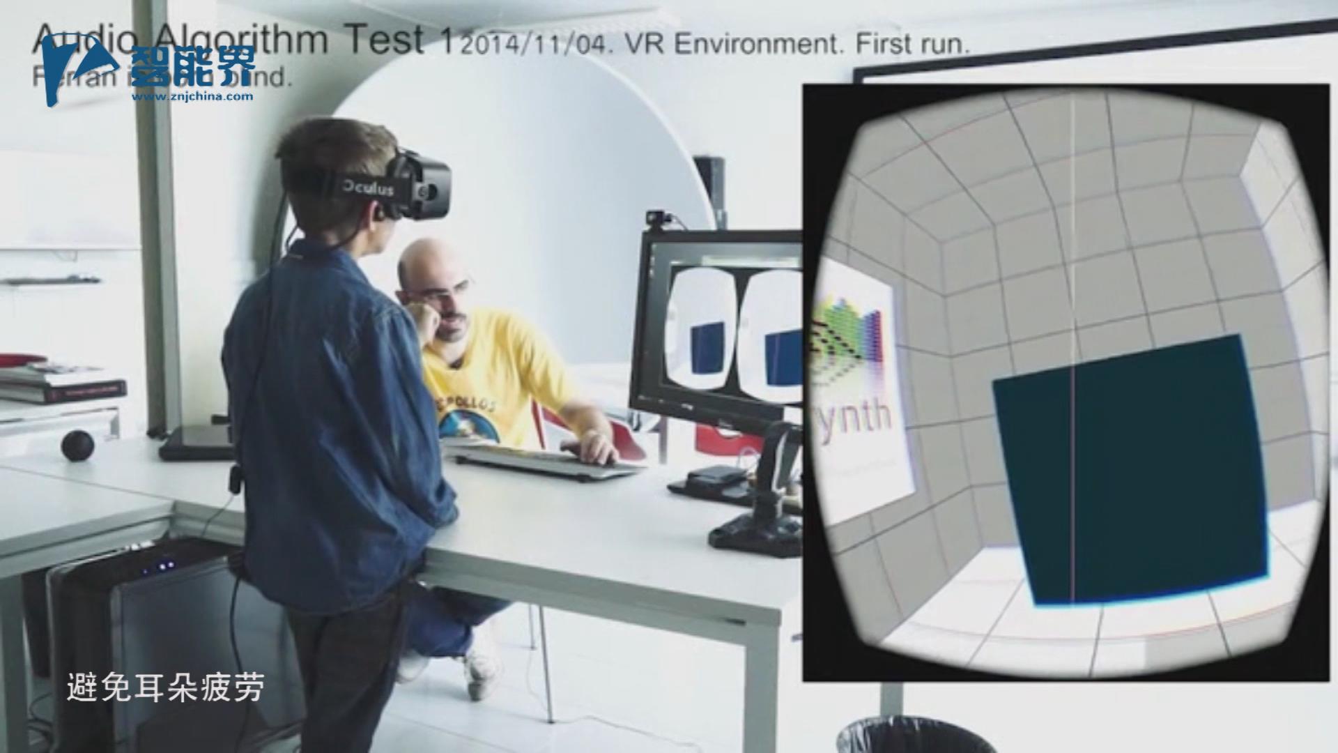 【智能界大百科】盲人福音:Eyesynth让听力变成视力的智能眼镜