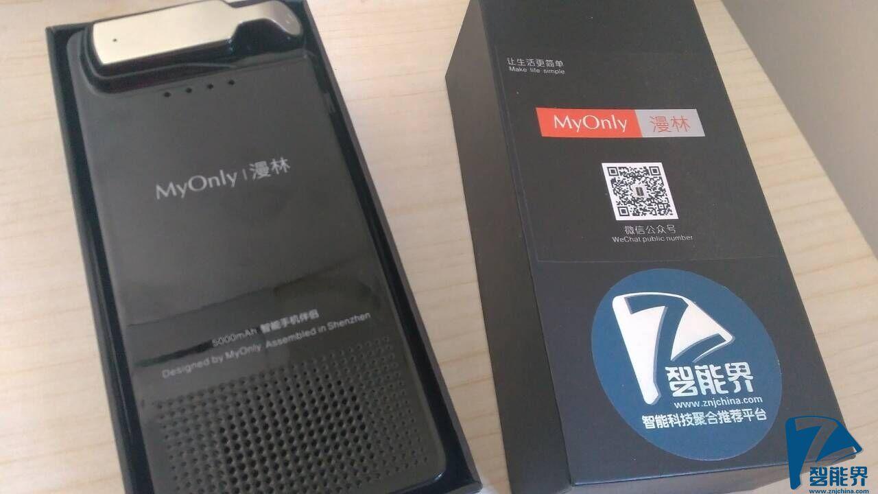 最贴心长情的手机伴侣——漫林S6测评
