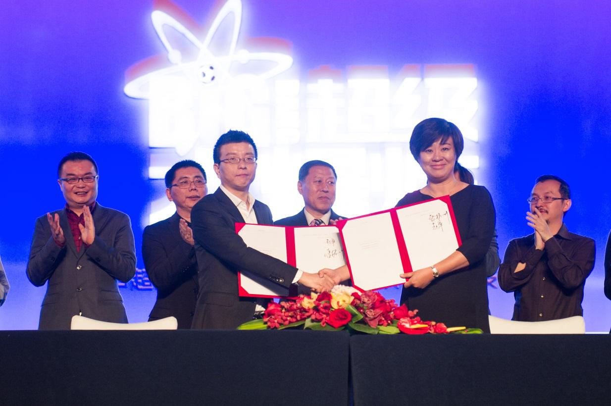 乐视独揽中超新媒体版权  中国体育产业进入互联网时代