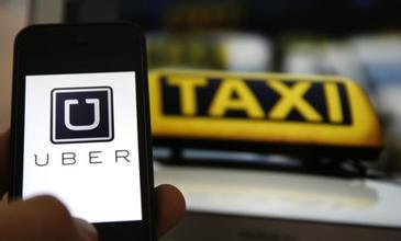 "Uber用户中枪!可能成为黑客的""提款机"""