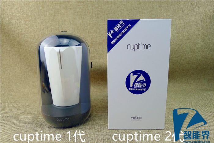 颜值依旧,升级显著--麦开cuptime 2 体验