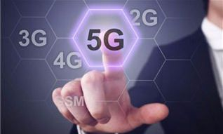 5G带给我们的无限可能