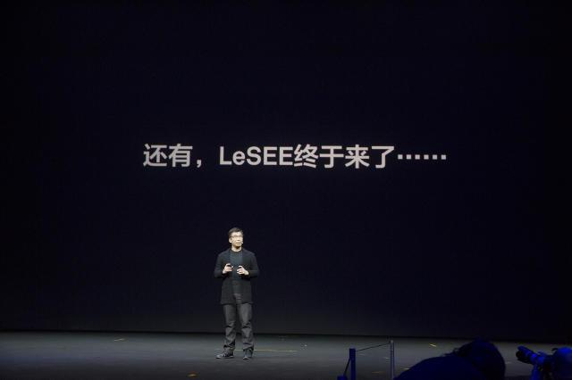 乐视推出全球首款超级汽车 无人驾驶功能成最大吸睛利器