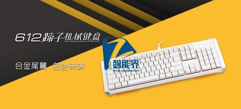 """我的""""贱""""就是你的""""剑"""",贱驴612蹄子机械键盘拆机"""