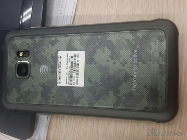 三星Galaxy S7 active现身:迷彩机身 三防属性