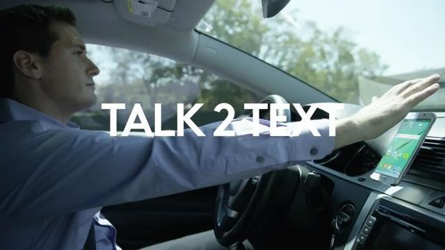 罗技推出ZeroTouch车载控制器 让驾驶不再分心