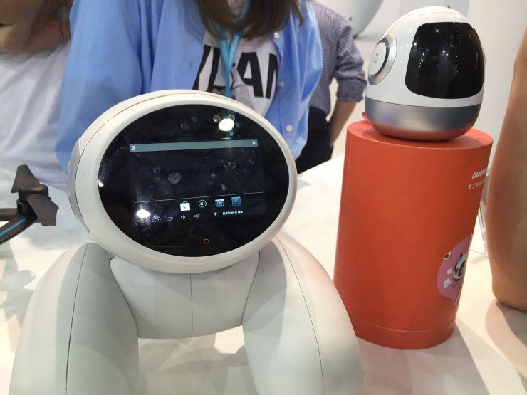 韩国宠物狗机器人亮相CES Asia
