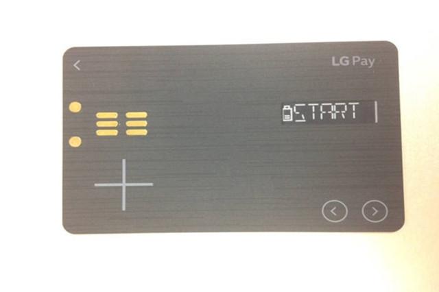 LG Pay九月上线:IC首次用于移动支付