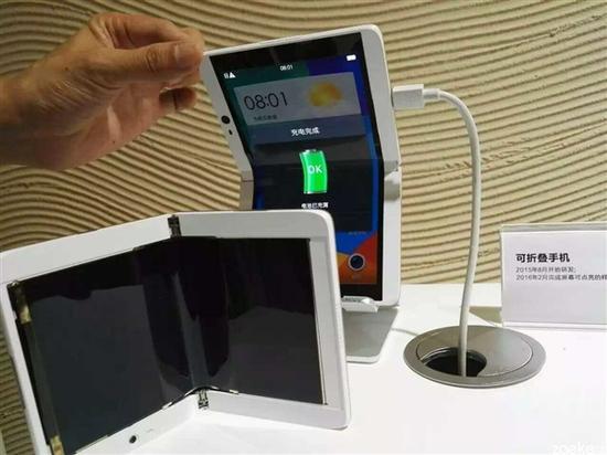 现在科技有这黑吗?OPPO可折叠手机曝光