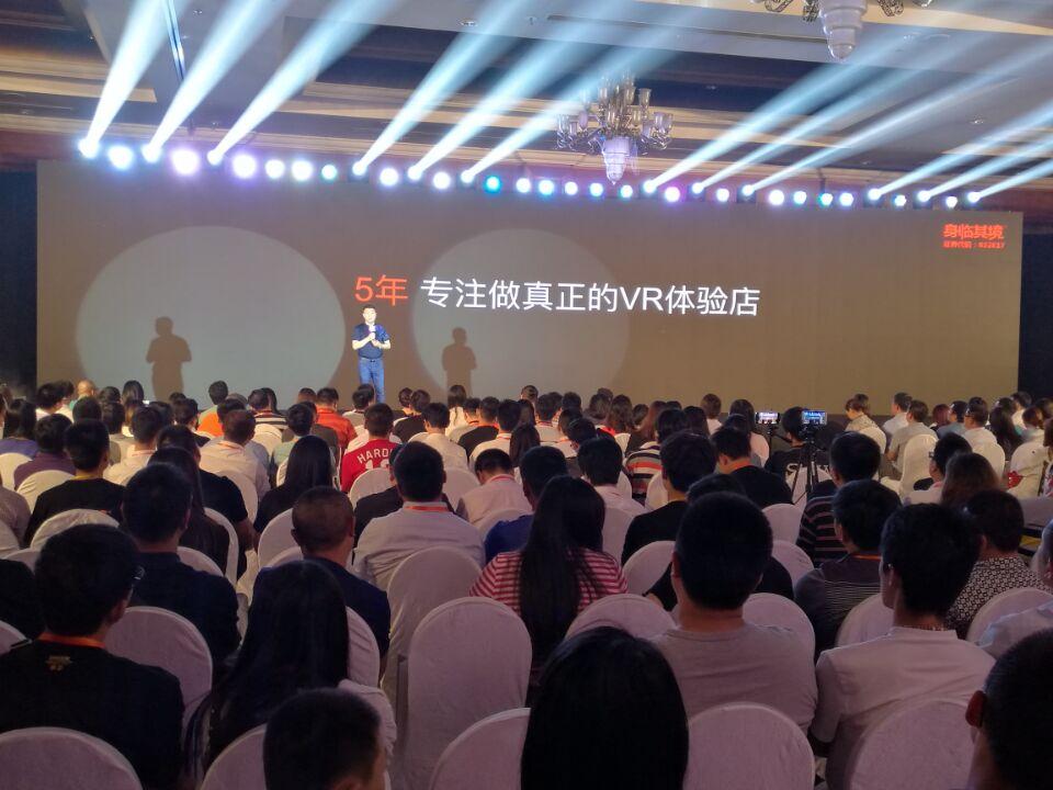 令人期待已久的The VOID风格的VR主题公园终于在中国落地了!