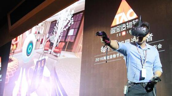BAT布局VR:阿里最会想象 腾讯百度等风来