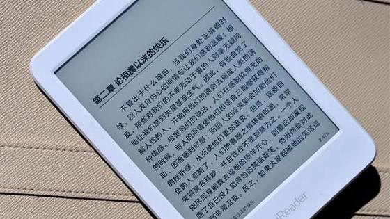 从多维度比较 千元级电子书阅读器如何选