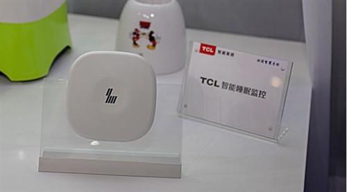 创新永不止步:TCL携手格兰莫尔推出智能家居产品