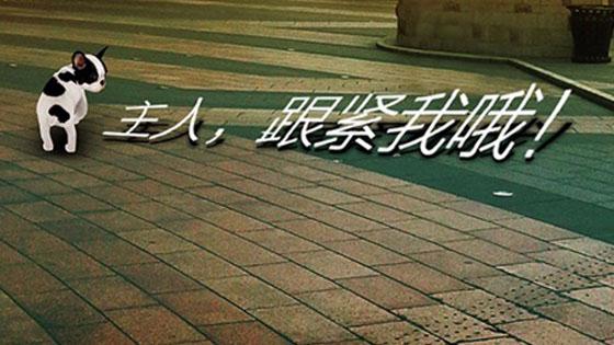 Pokemon Go之后AR的又一爆款——ARTA旅游助手亮相cj