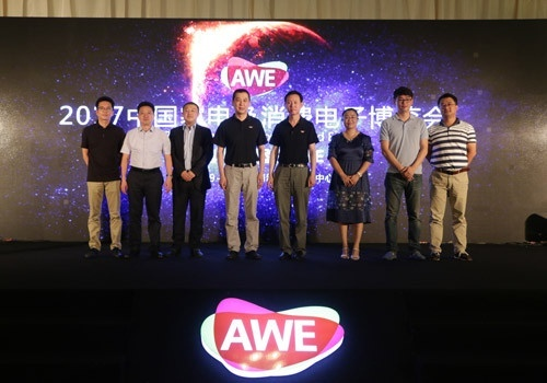 """""""智慧生活,尽在AWE"""" ——2017中国家电及消费电子博览会正式启动"""