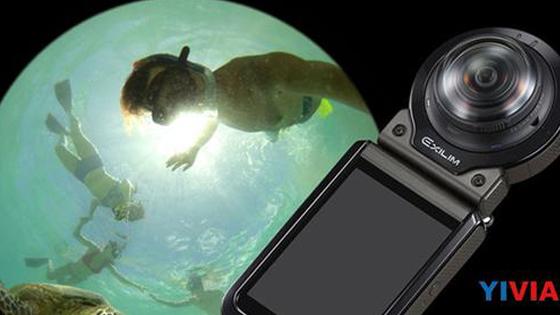 卡西欧推出360度相机 月量产5000台