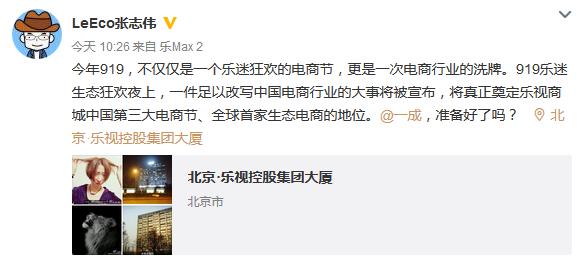 传乐视将收购亚马逊中国 亚马逊回应:谣言止于智者