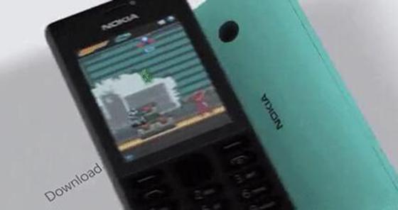 微软拟于下月在印度发布一款诺基亚手机 或成诺基亚绝唱