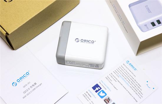 ORICO QC2.0快速充电器之初体验:安全快速,回归本质