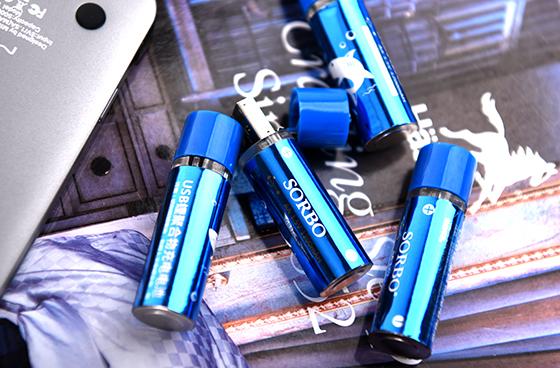 SORBO USB快充电池:电池界的充电宝