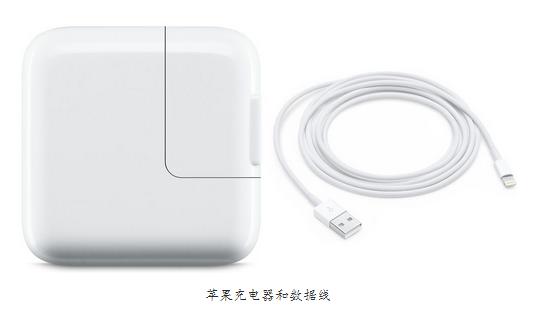 亚马逊上假货也不少 90%苹果充电器和数据线是假货