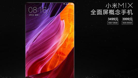 """小米Note 2双曲面发布会:梁朝伟与您聊聊""""一面科技,一面艺术"""""""