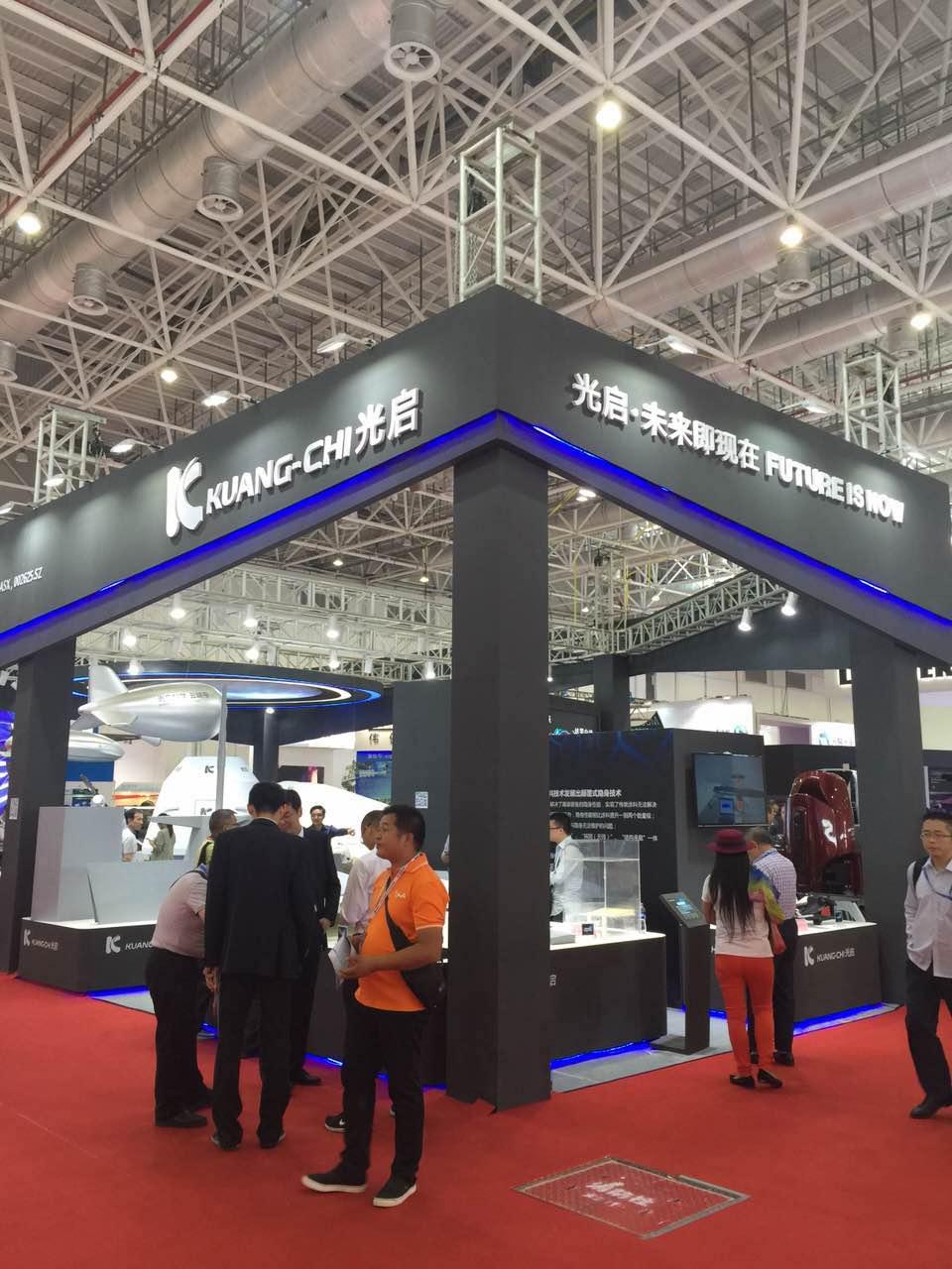 光启珠海航展首秀 超材料、未来技术展示颠覆式创新实力
