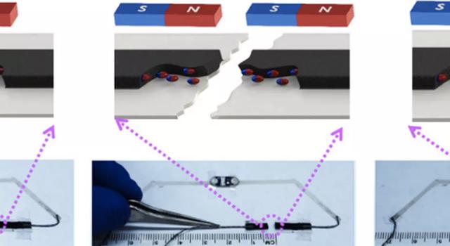 美国大学开发磁性墨水 设备损坏能自行修复