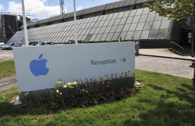 爱尔兰将上诉 反对欧盟要求苹果补缴145亿美元税款