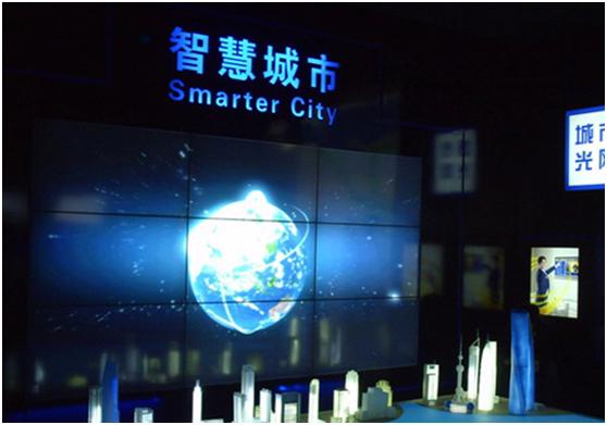 天津智慧城市十三五规划获批 物联网大展成行业发展风向标