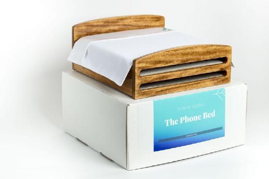 手机也需要休息?那么为它买张床吧