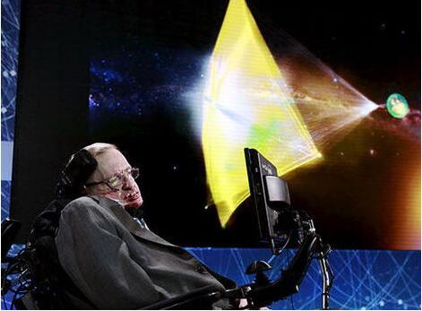 NASA携手霍金打造微型星际飞船 20年飞到比邻星