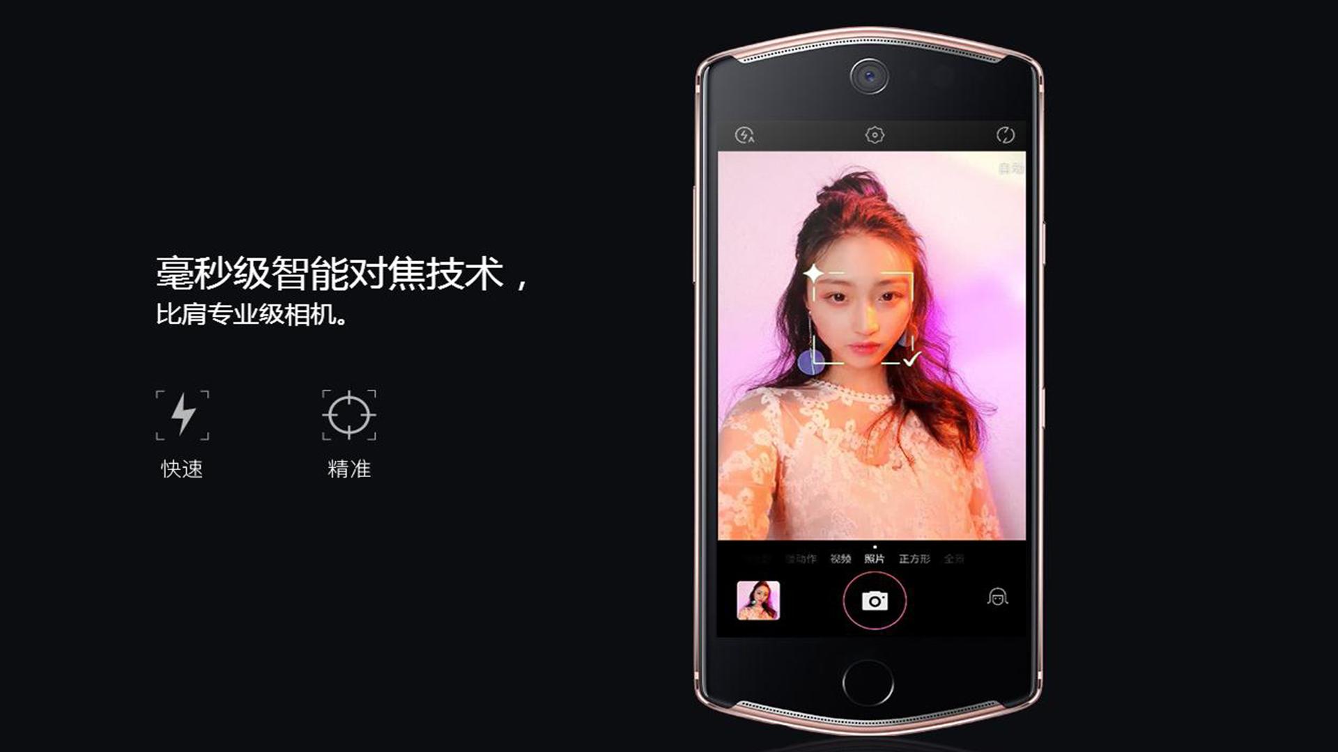 【每日智播报】长虹黑科技手机H2 美图T8发布