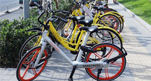 上海约谈6家共享单车企业 要求暂停在中心城区投放