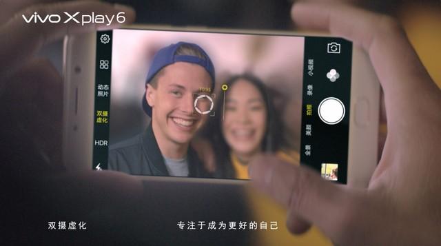 vivo Xplay6库里TVC发布 黑色Xplay6将亮相