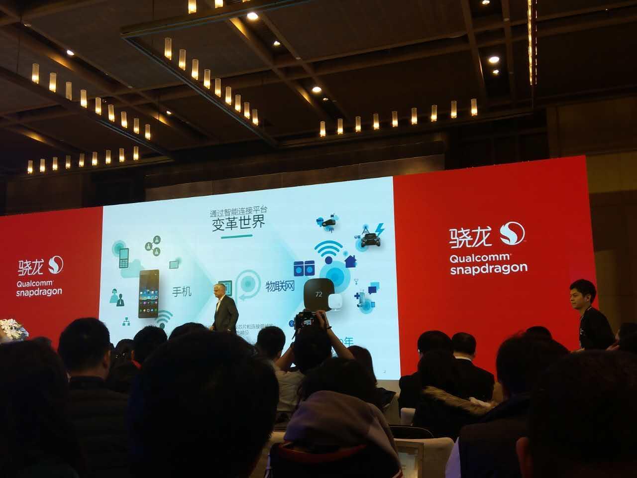高通骁龙835芯片首次在亚洲亮相