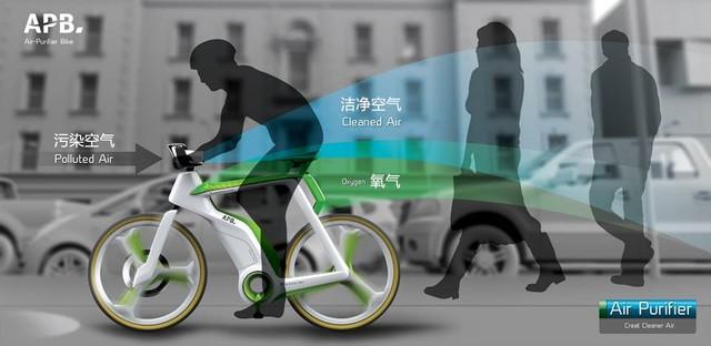 """共享单车有毛用?泰国的自行车能""""吃""""雾霾"""