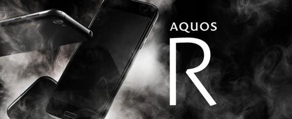 夏普AQUOS R发布:骁龙835+双面玻璃