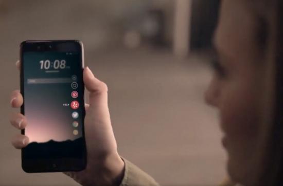 HTC新旗舰U11,只有4GB内存?