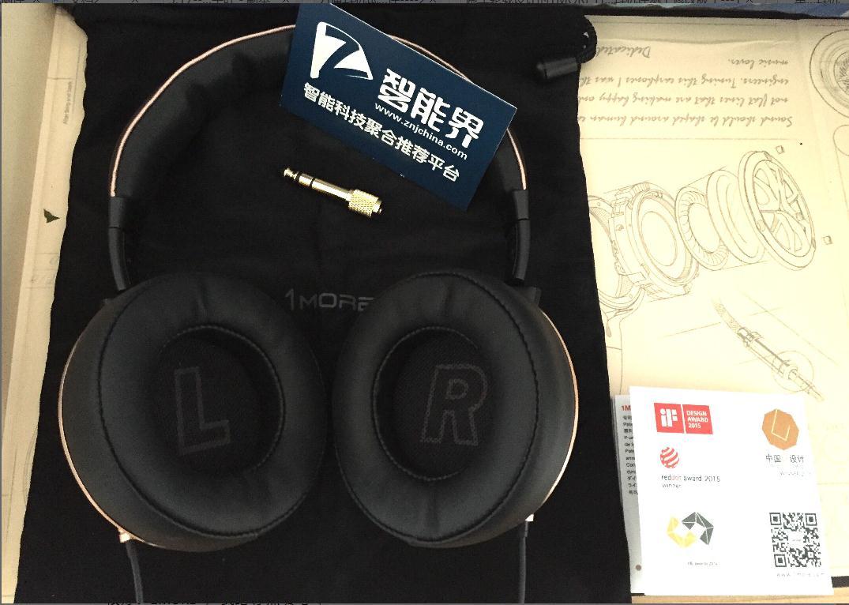 彰显品位,追求时尚——1 MORE 三单元头戴式耳机,音质不妥协