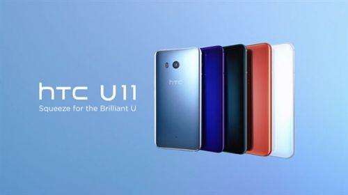 接地气了 HTC U11国行版会支持微信支付宝指纹支付