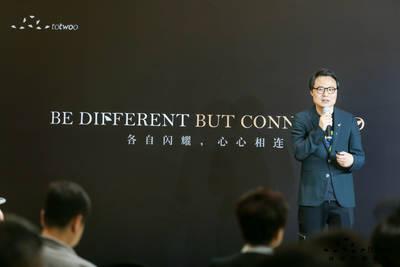 """全球首个智能珠宝开放平台""""兔兔+""""发布  让更多首饰拥有""""真爱体验"""""""