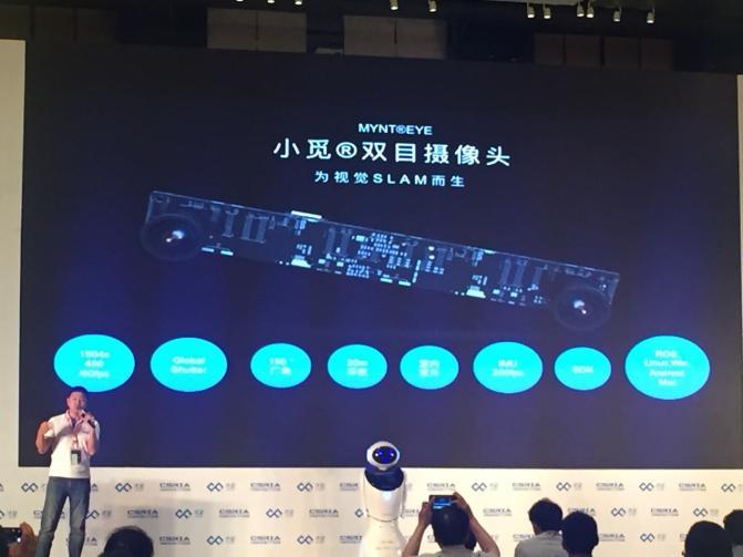 3E北京服务机器人展:直击小觅新品发布