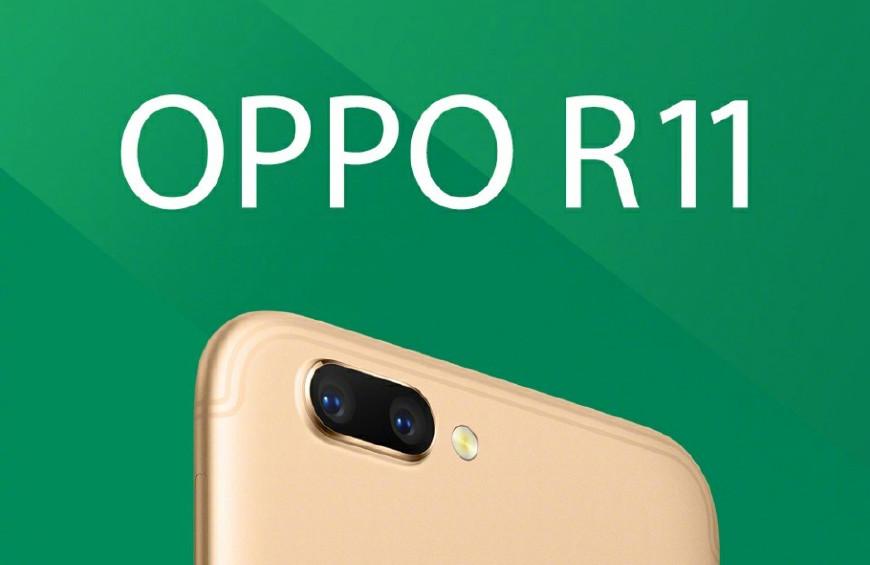 "R11是OPPO摆脱""低配高价""的重要转折"
