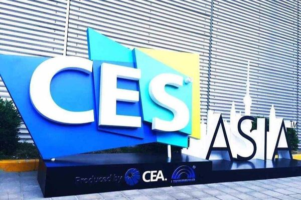 CES Asia 2017科技大咖齐聚上海 看点多