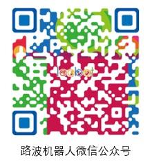 微信公众号路波.jpg