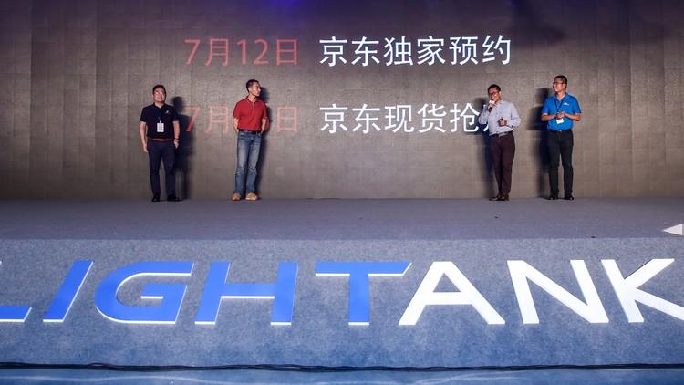 新一代商务智能投影品牌Lightank发布首款产品W100