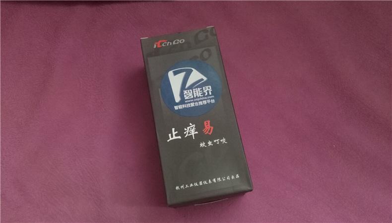 P70706-164400_副本.jpg
