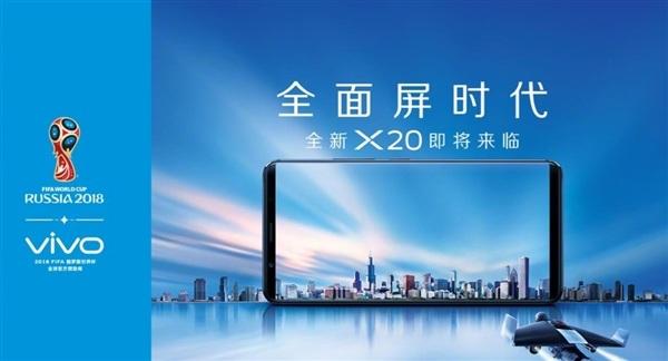 红米4A在海外推出32GB版本,vivo放出X20宣传图